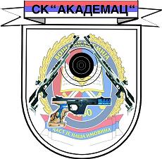 SK AKADEMAC